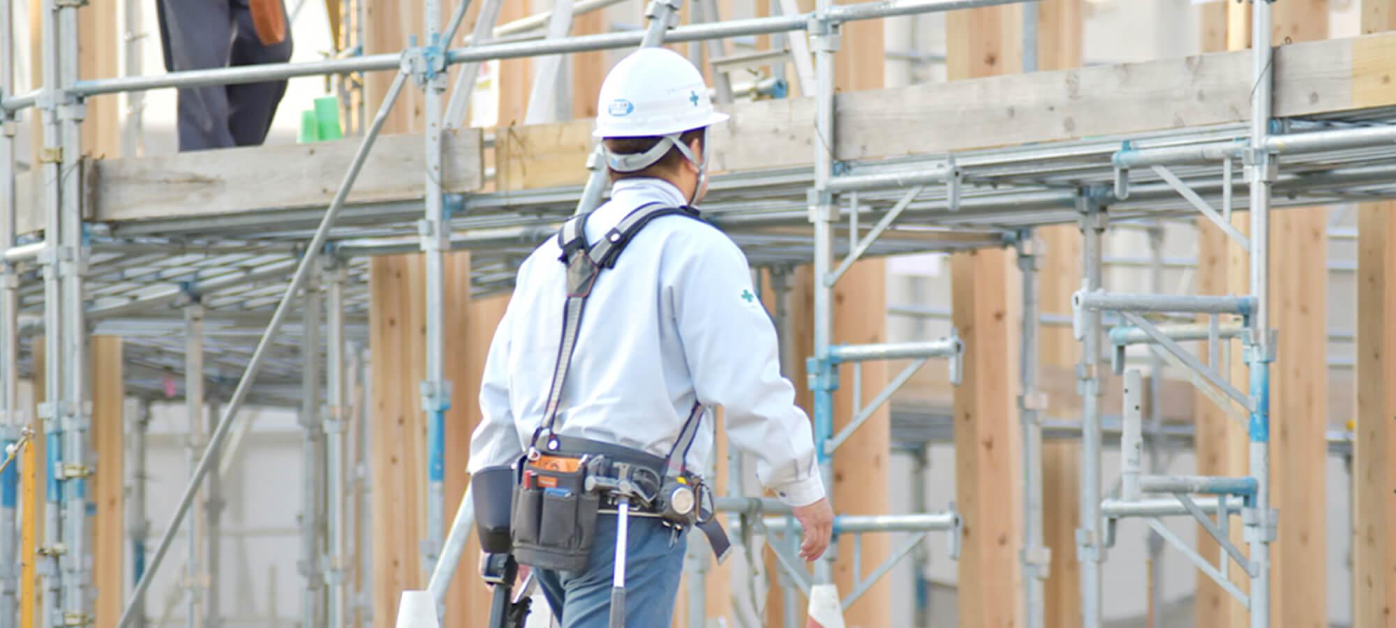 建設業が抱える損害賠償責任にまとめて備える