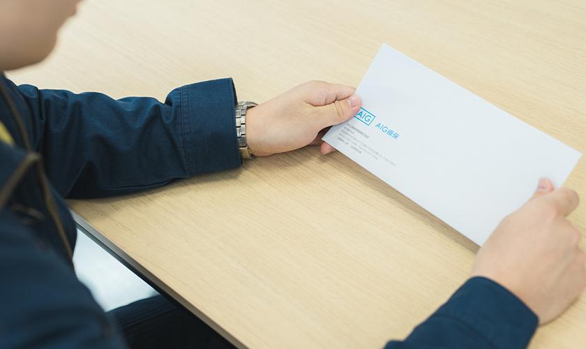 契約成立・保険証券のお届け