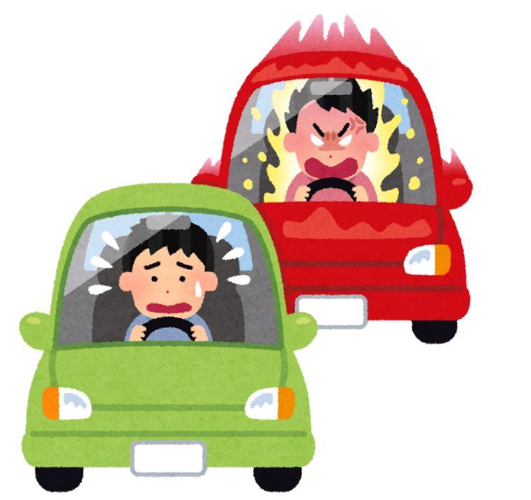 あおり運転罰則化スタート!被害を回避するための対策と自動車保険の見直し
